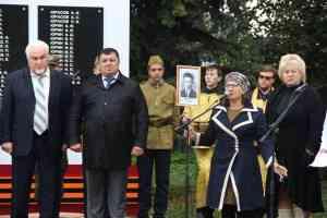 Открытие мемориальных табличек с именами погибших бондарцев в годы ВОВ