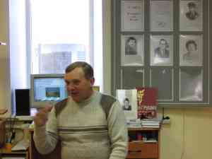 Виктор Приешкин