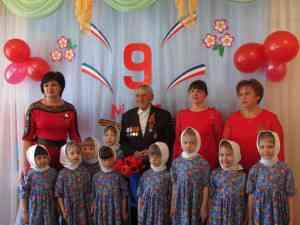 "Встреча ветерана труда с воспитанниками детского сада ""Аленушка"""