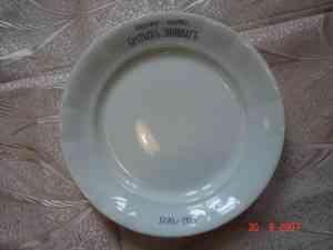 DSC05169